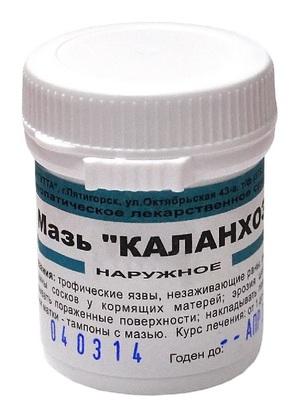 мужские препараты для потенции в аптеках