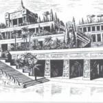 Сад Семирамиды