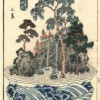 """""""Японский сад"""" - работа художника XIX века Ютагавы Йошишиге"""