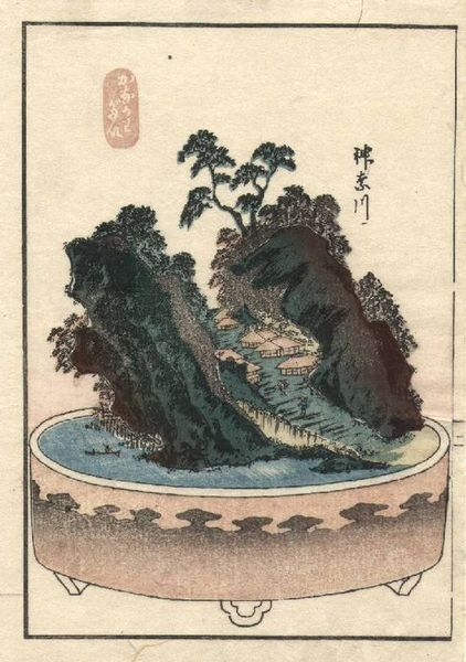 """Гравюра на дереве, ксилография – художник Utagawa Yoshishige (Утагава Йошишиге). Гравюры, изображающие бонкей на тему """"53 станции железной дороги на Токайдо"""""""