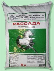 Полностью готовый грунт на основе торфа и компостированного конского навоза, для выращивания рассады овощных и цветочных культур